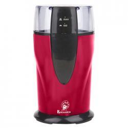 Кофемолка электрическая Василиса ВА-400, 130 Вт, красная