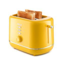 Тостер Kitfort КТ-2050-5, жёлтый