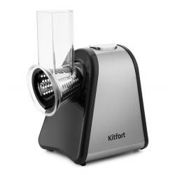 Тёрка электрическая Kitfort КТ-1384, 200 Вт
